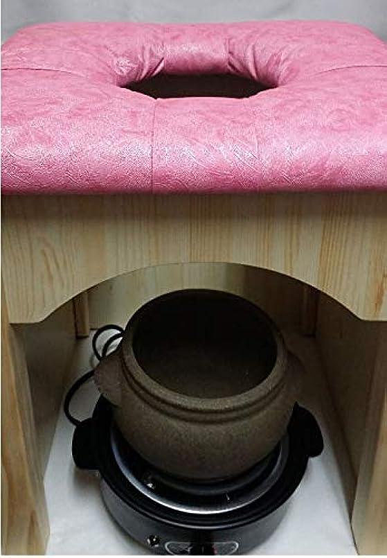 一次ジェスチャーセレナ小鉢を利用した自宅よもぎ蒸しセット、、よもぎ蒸し専門店サロン用のよもぎ蒸しセットを個人に販売します. ヨモギ蒸し服の色は選択,2番カーキの色