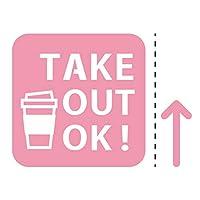 CAFE コーヒー テイクアウト TAKE OUT OK 案内 シール ステッカー カッティングステッカー (矢印付き)光沢タイプ・耐水・屋外耐候3~4年【クリックポストにて発送】 (ピンク, 100)