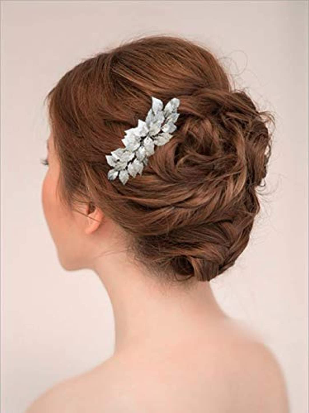 電報宿泊明示的にYean Bride Wedding Hair Comb Leaves Bridal Hair Comb Accessories for Bride and Bridesmaid (Silver) [並行輸入品]