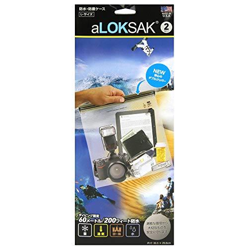 LOKSAK(ロックサック)『防水マルチケースL』