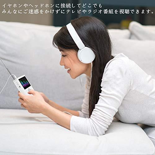 携帯テレビポータブルテレビラジオFM/AM/ワイドFMワンセグポケットアンテナ内蔵電池/USB給電対応