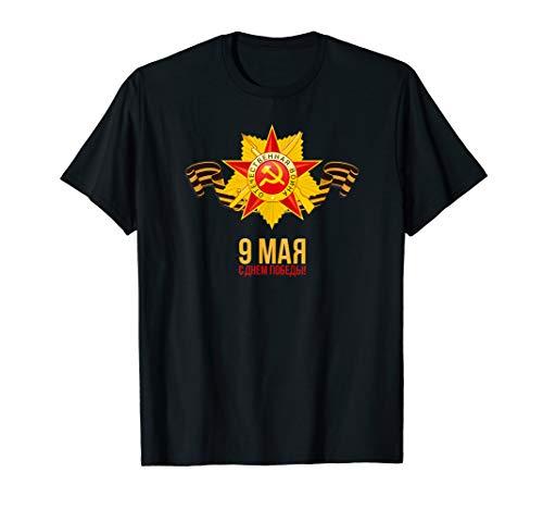 Ussr Creations Russland Putin Geschenk 9 Mai Cccp Design T-Shirt