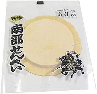 わんぶ煎餅(犬用せんべい) 1枚単品/単品ビニール個装品
