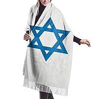 ヴィンテージイスラエルフラグ レ Vintage Israel flag フリンジマフラー ネックウォーマー 防寒 ロング スカーフ 多機能 大判 肌に優しいストール 厚手 無地 静電気防止加工 スーツに合うビジネスカ ジュアル 男女兼用