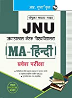 Jnu: MA-Hindi Recruitment Exam Guide
