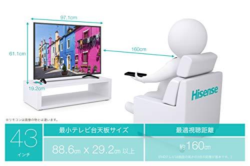 『ハイセンス 43V型 液晶 テレビ HJ43K3121 フルハイビジョン 外付けHDD裏番組録画対応 2016年モデル』の6枚目の画像