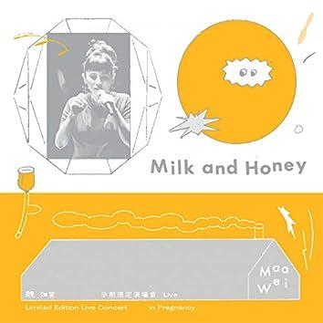 Maa Wei [Milk And Honey] 孕期限定演唱會