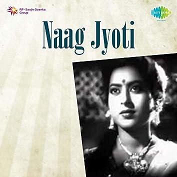 "Sun Chand Meri Yeh Dastaan (From ""Naag Jyoti"") - Single"