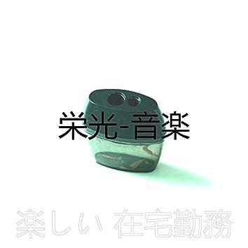 栄光-音楽