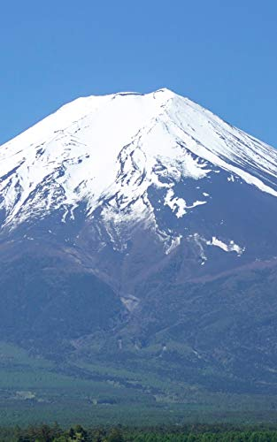 Notebook: Journal/Diary/Notebook - Mt. Fuji - 150 Lined Pages - 5