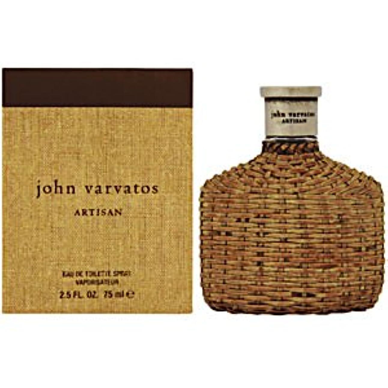 【ジョン ヴァルヴェイトス 香水】 ジョンヴァルヴェイトス アルティザン ET75MLSP 【並行輸入品】