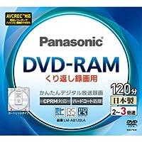 パナソニック 3倍速片面120分4.7GB DVD-RAMディスク 単品