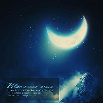 푸른 달이 떠오르면