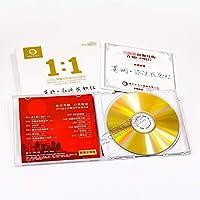 新京文母版1:1直刻唱片 龚玥.永远民歌红 女声发烧碟母盘级品质CD