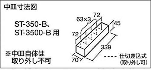 トラスコ中山『2段工具箱ブルー(ST-3500-B)』
