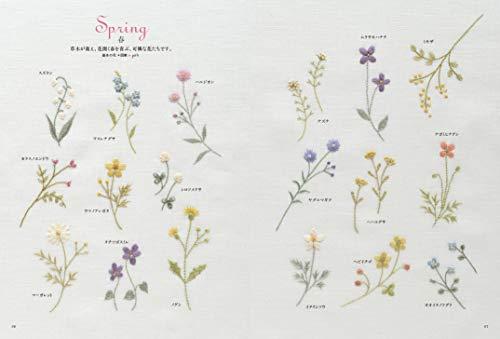 刺繍教室「アトリエ ド ノラ(atelier de nora)」を主宰するながたにあいこさんが教えてくれるのは、四季折々の可愛い花の刺繍です。繊細で、可憐な野の花たちが集められています。まるで季節ごとの植物図鑑を見ているよう。