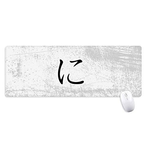 Japanse Katakana Character NI anti-slip Mousepad grote uitgebreide spel Office getiteld randen Computer Mat Gift