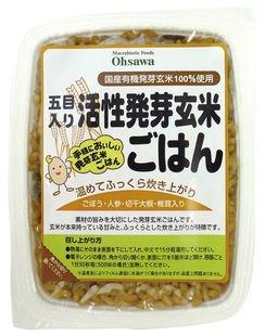 オーサワの発芽玄米ごはん(五目入り) 160g×10個           EAN: 4932828023014