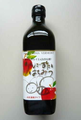 丸島醤油 りんご酢とはちみつ 瓶500ml
