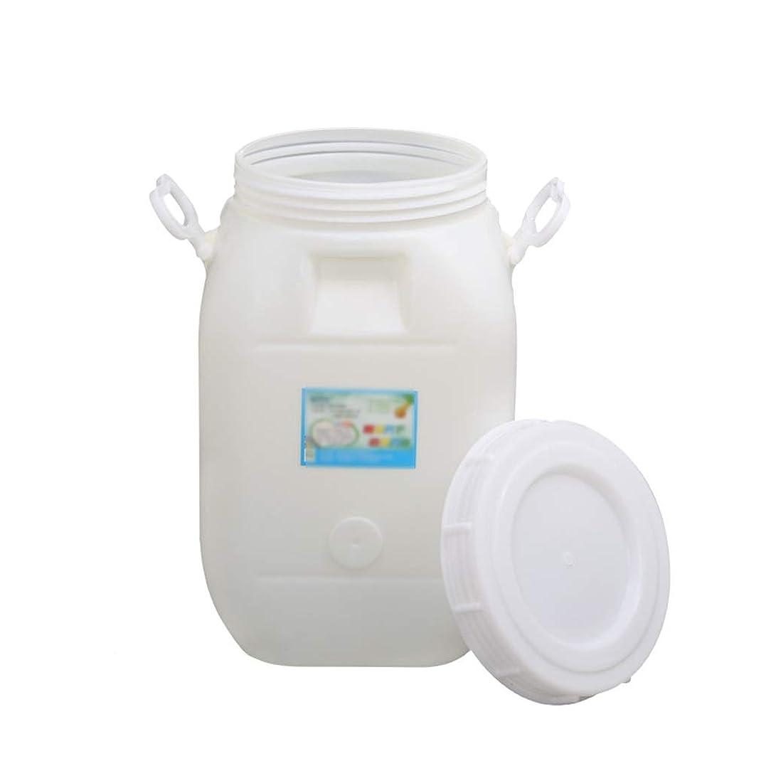 鉄男やもめ粒GMSX 家庭用ウォーターストレージバケツ、10L / 25L付いたハンドル食品グレードプラスチック封印された発酵大容量の屋外駐車水タンク 水タンク (Size : 10L)