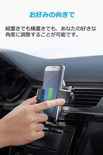 AnkerPowerWave7.5CarMount車載ワイヤレス充電器Qi認証エアコン吹き出し口取り付け360°回転iPhoneGalaxyLGその他Qi対応機器互換対応