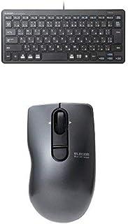 エレコム 有線超薄型ミニキーボード TK-FCP096BK & エレコム ワイヤレスBlueLEDマウス(ポップグラスト) M-FPG3DBSBK セット