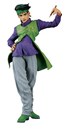Banpresto Jojo's Bizarre Adventure Diamond is Unbreakable Jojo's Figure Gallery 2 Rohan Kishibe Action Figure