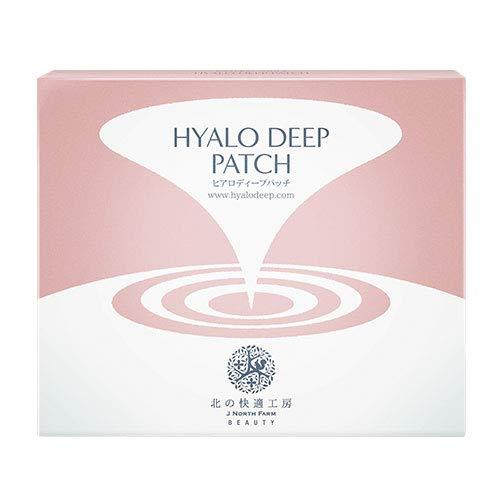 HYALO DEEP PATCH ヒアロディープパッチ