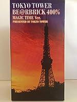 キャラクタードールベアブリックBE@R BRICK400%TOKYO TOWER MAGIC TIMEVer.メディコムトイ
