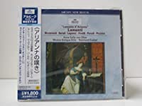 アリアンナの嘆き ルネサンスとバロックの哀歌集