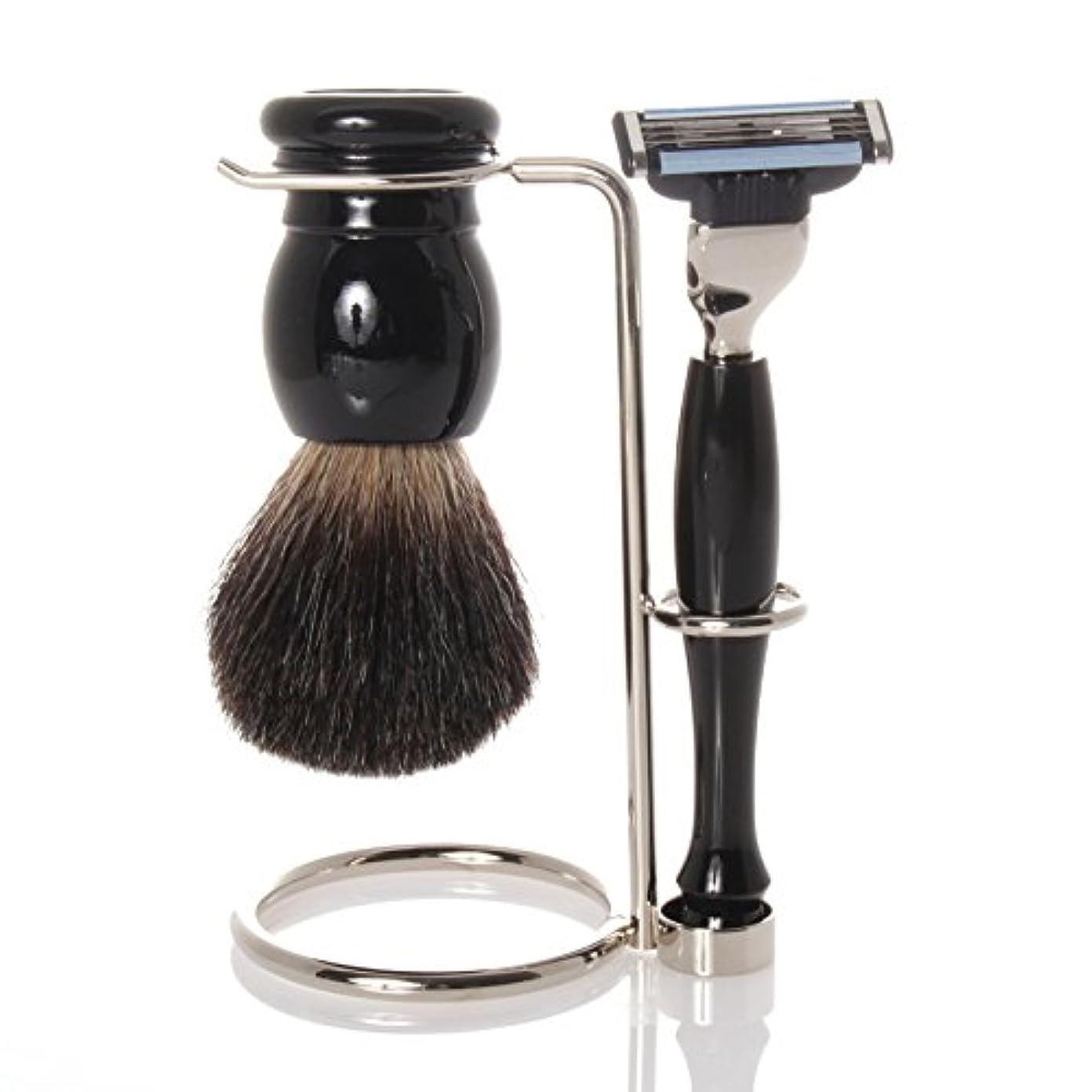 申込み軽蔑検閲Shaving set with holder, grey badger brush, razor - Hans Baier Exclusive