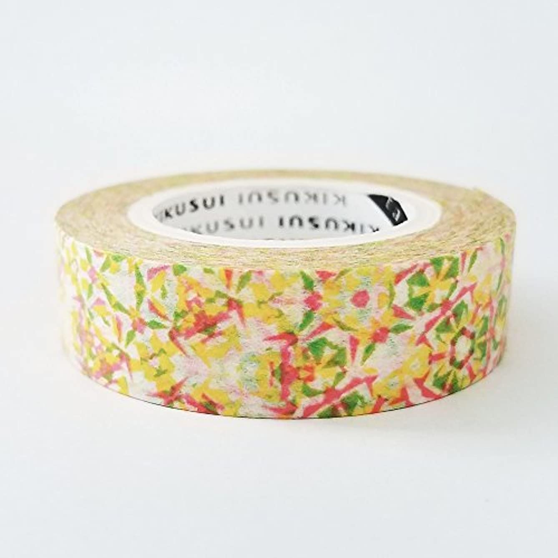KIKUSUI Washi Paper Masking Tape/Splendid Childhood Series/Song of Spring/Song of Fall/Leaf & Worm (Song of Spring)