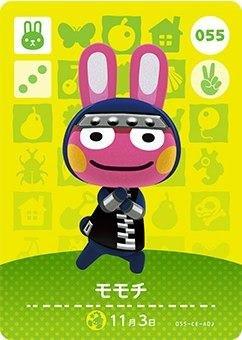 どうぶつの森 amiiboカード 第1弾 【055】 モモチ