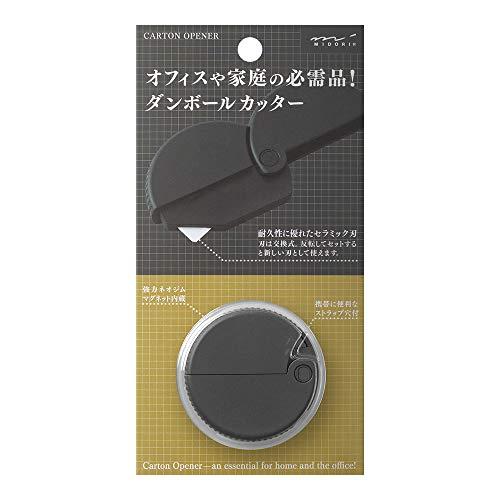 ミドリ ダンボールカッター 黒 35409006