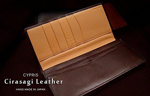CYPRIS(キプリス)『CirasagiLeatherファスナー付通しマチ長財布(8237)』