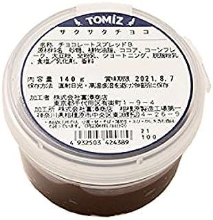 サクサクチョコ / 140g TOMIZ(創業102年 富澤商店)