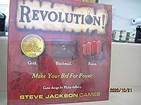 лX092 レア!未開封! REVOLUTION!STEVE JACKSON GAME レボリューション 検索・イルミナティ ボードゲーム