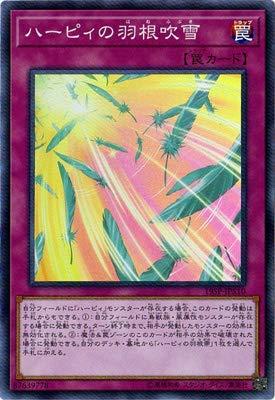 遊戯王/プロモーション/19SP-JP510 ハーピィの羽根吹雪【スーパーレア】