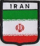 Flagge Patch Aufnäher a229 (Iran)