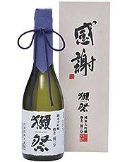 獺祭 (だっさい) 純米大吟醸 磨き二割三分 「感謝」木箱入り 720ml 【 ギフトBox 】