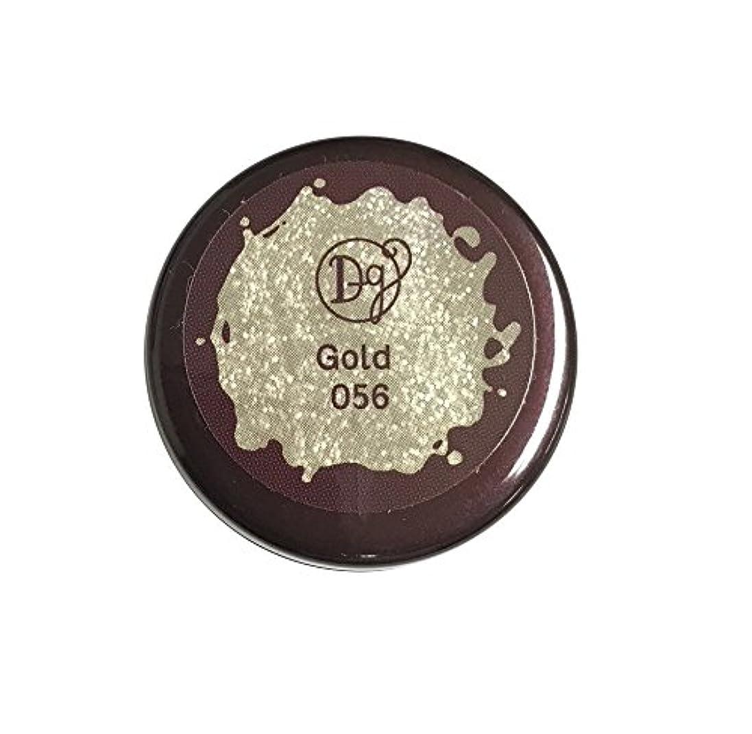 青無条件圧縮するDECORA GIRL カラージェル #056 ゴールド
