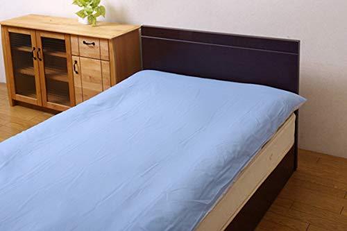 イケヒコ 敷きカバー シングル リバS敷カバー ブルー ライトブルー 約105×215cm 1個