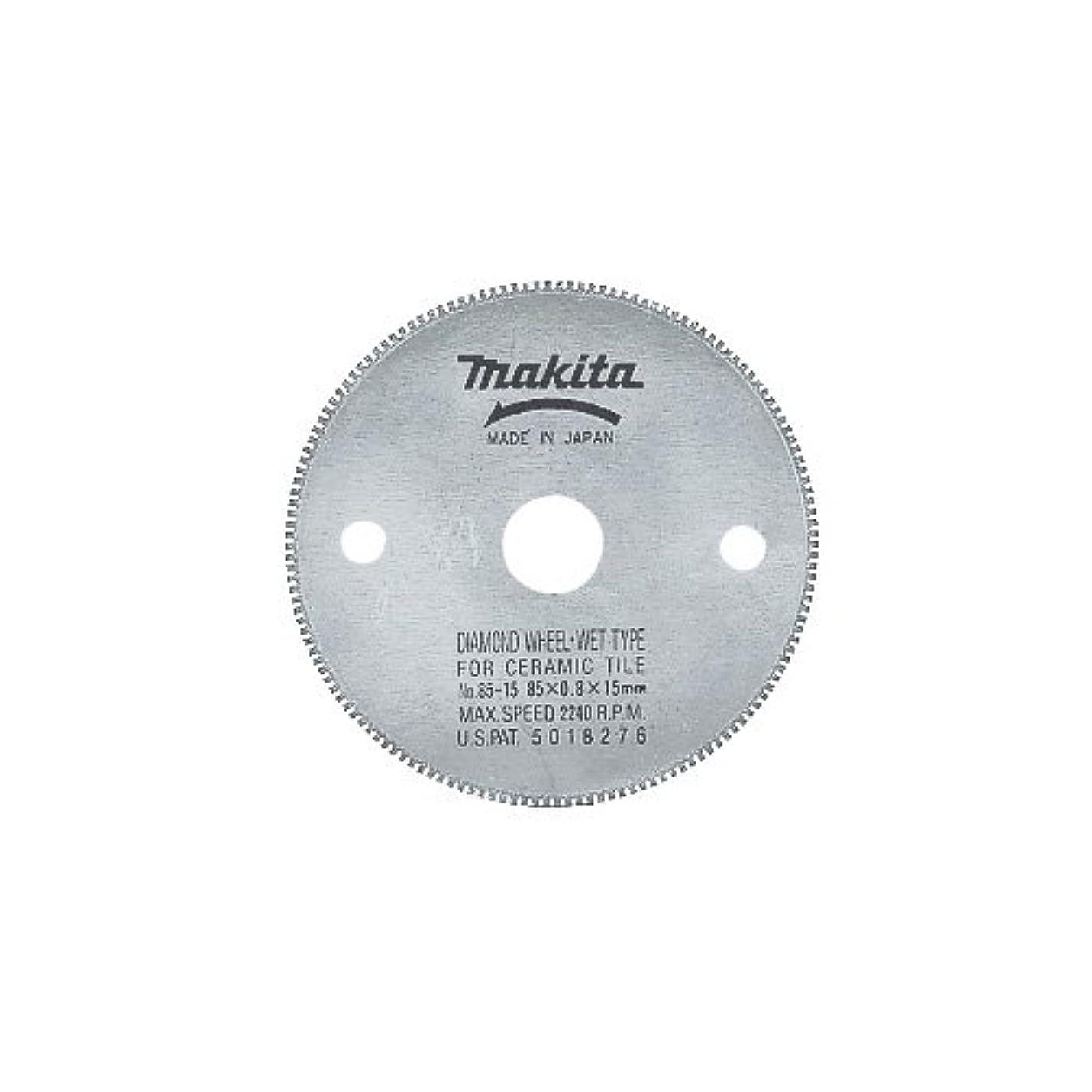 メールを書くカイウス押すマキタ(Makita) ダイヤモンドホイール 外径85mm 湿式 A-33059