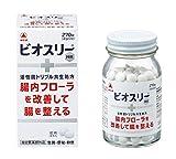 【指定医薬部外品】ビオスリーHi錠 270錠