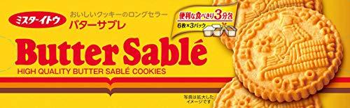 イトウ製菓 バターサブレクッキー 18枚 ×12箱