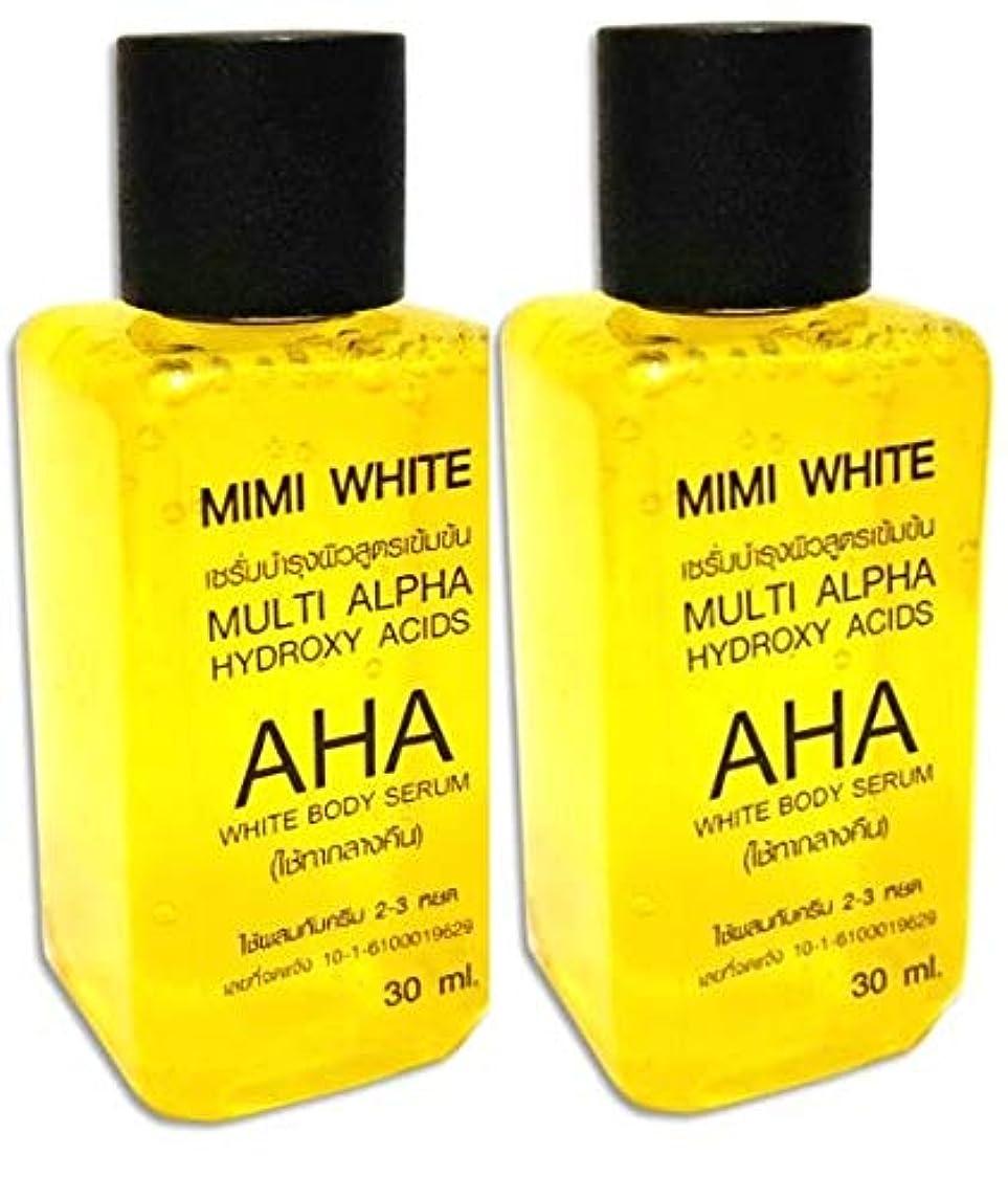 破滅勇者に渡ってMiMi White AHA Serum - 30 ml Whitening Skin 1PC【THAILAND】