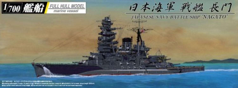1 700 Ship (Fgolduhar model) Battleship Nagato 1942