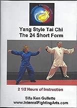 Yang Style Tai Chi 24 Short Form DVD