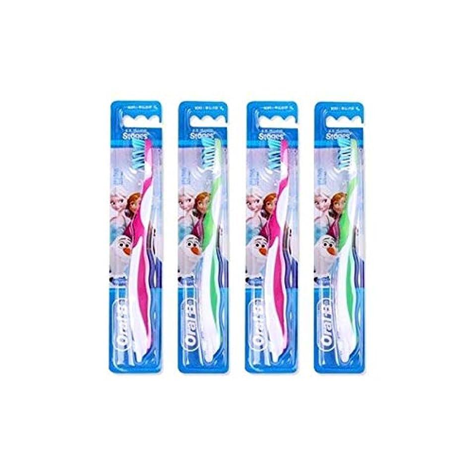 能力避難する硬いOral-B Stages 4 Cross Action Pro-Expert 子供用歯ブラシ 4 Pcs/Genuine [並行輸入品]
