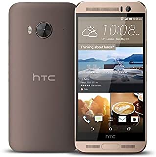 HTC One ME Dual SIM - 32GB, 4G LTE, WiFi, Gold Sepia